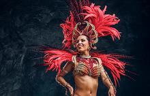 Show: América Baila