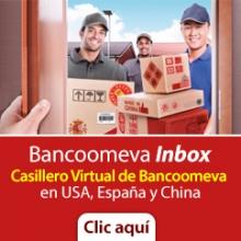 img_BancoInbox_AGO2016