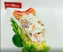 50216 Logo Restaurante Peruano