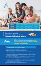 52493-Cambio-27-de-Marzo-2017