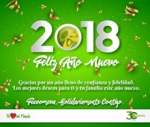 p_FECO_FelizAnho_DIC2017
