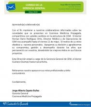 comunicado gerencia_mp_CEM_mayo