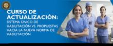 155701 - Odontologia - Cambio