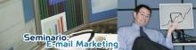 i_seminarioMarketing