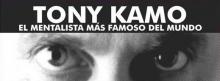 i_TonyKamo