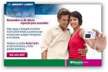 p_assist_card
