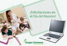 emailing_maestro
