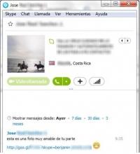 Skype_virus